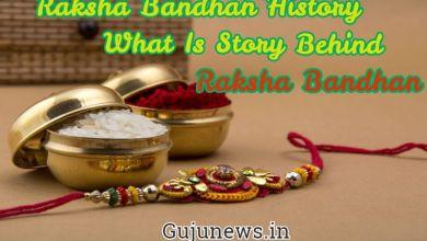 Photo of Raksha Bandhan History – What Is Story Behind Raksha Bandhan