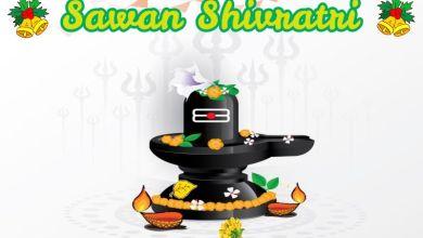 Photo of Sawan Shivratri – Sawan Shivratri Muhurat And Savan Shivratri Worship Method