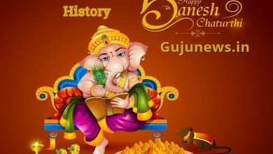 Photo of Ganesh Chaturthi History – What Is Real Ganesh Chaturthi Story