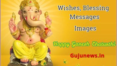 Photo of Ganesh Chaturthi Wishes, Messages, Images In English