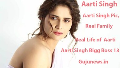 Photo of Aarti Singh, Age, Biography, Wiki, Family, Husband, Real Life & More