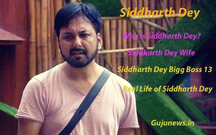 siddharth dey shows, siddharth dey wife, siddharth dey wikipedia, siddharth dey script writer, siddharth dey movie, siddharth dey work, siddharth dey age, siddharth dey family, bigg boss siddharth dey, siddharth dey bigg boss, siddharth dey bigg boss 13,