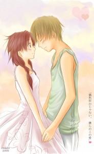 Amour manga couple