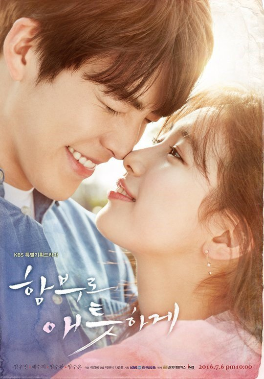 Uncontrollably Fond Poster via allkpop.com