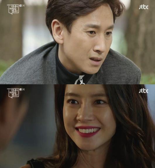 Hyun-Woo yang galau, dan Soo-Yeon yang innocent via soompi