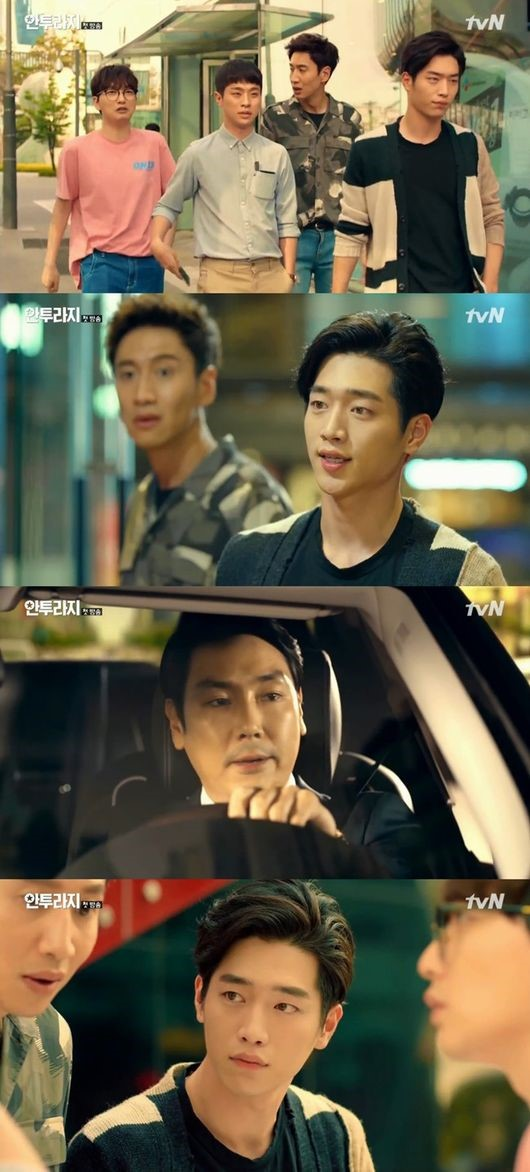 Cha Young-Bin, Park Ho-Jin, Cha Joon, dan Geobook via soompi