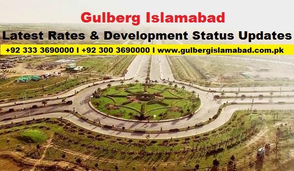 gulberg islamabad updated rates and development status