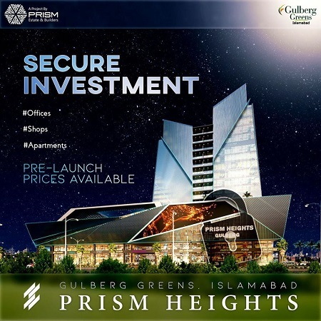 prism heights gulberg
