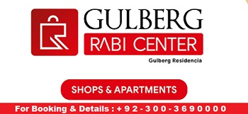 Gulberg Rabi Center Islamabad