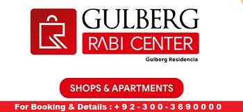 Gulberg Rabi Center
