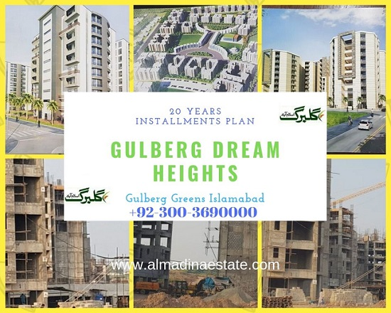 Gulberg Dream Heights Apartments