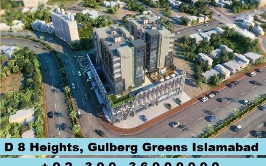 d8 heights gulberg