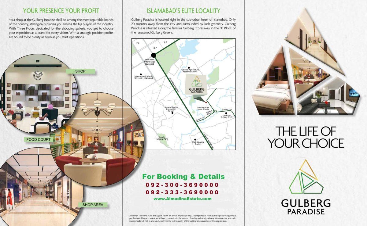 Gulberg Paradise Islamabad