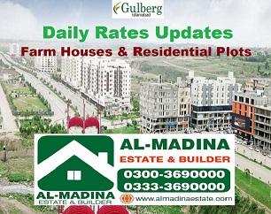 Gulberg Islamabad Daily Rates Updates