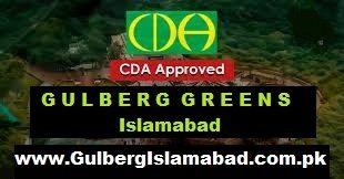 Gulberg Greens NOC