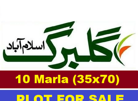 10 Marla Plot for Sale in Gulberg Residencia Islamabad