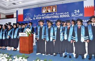 Image result for Al Noor International School, Bahrain