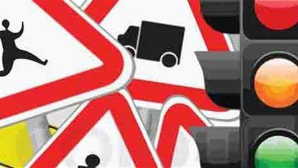 الاستعلام عن مخالفات المرور 2019 برقم اللوحة المرورية