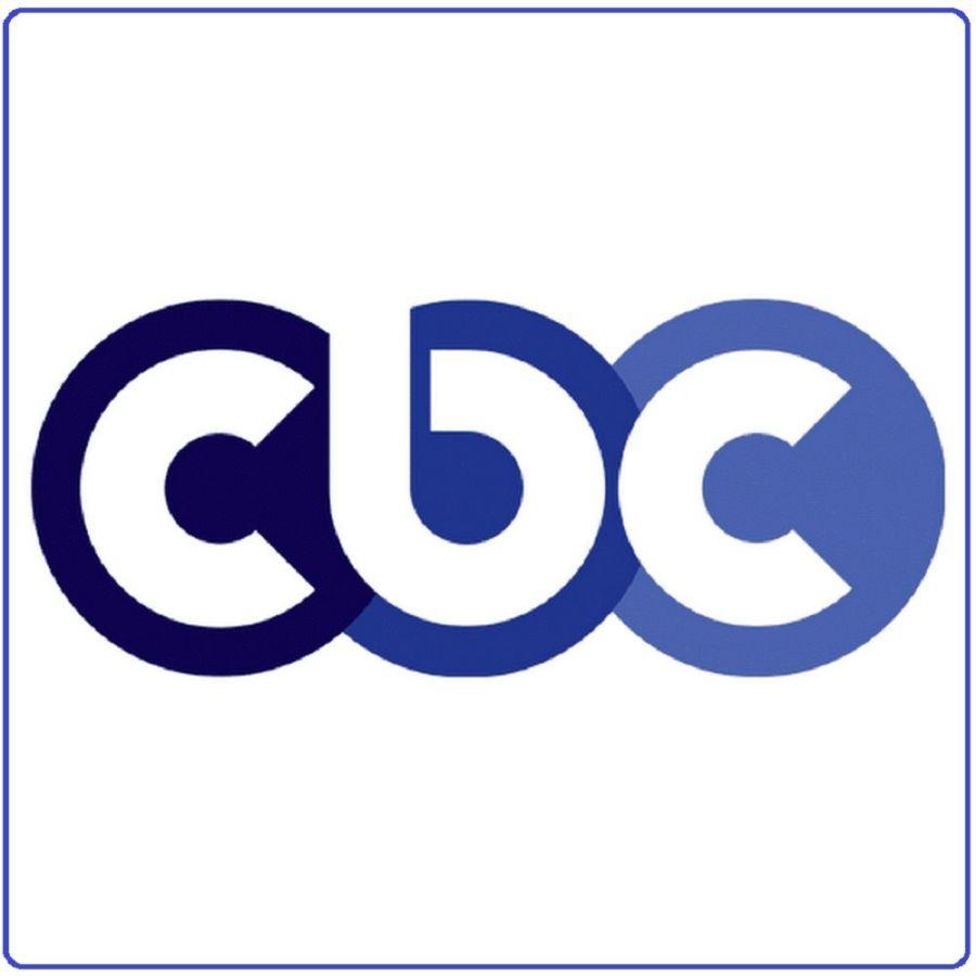 ترددات قنوات سي بي سي على نايل سات لمشاهدة مجموعة من أقوى