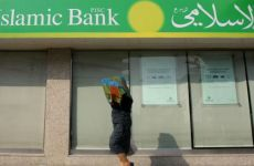 Dubai Islamic Bank's Q3 Profit Flat