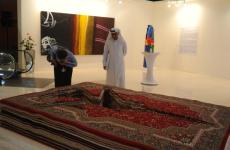 Dubai's DFSA Fines E&Y, Arqaam Over Iranian Art Valuation