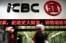 China's Biggest Bank Gets Approval For Kuwait Branch