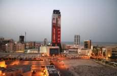 Bahrain Budget Deficit Widens To $601m In 2012