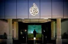 Al Jazeera Hires Hundreds As It Prepares To Debut In America
