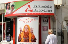 Bank Muscat Meets Q4 Forecasts With 42% Profit Hike