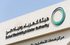 DEWA Increases 2014 Budget By $1.8bn