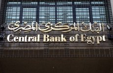 Egypt's Central Bank Governor Flies To Abu Dhabi