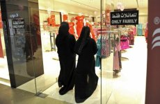 Saudi female workforce in retail climbs to 200,000 ahead of ban on foreigners