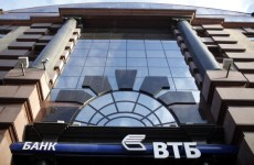 Qatar Hires UBS For Possible $3bn VTB Deal