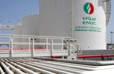 ENOC To Complete $142m Oil Terminal By End-2013