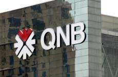 Qatar National Bank's Q3 Profit Up 10.5%