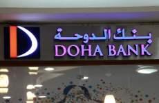 Doha Bank Plans 50% Capital Raise In Q1 2013
