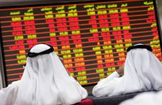 Barwa Bank Eyes Potential IPO On Doha Bourse