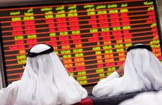 Qatar's Mesaieed Surges After MSCI Adds Stock To All-Country World Index