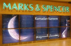Marks & Spencer's Middle East Expansion