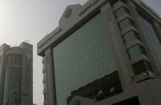 Kuwait's Commercial Bank To Liquidate Investment Unit