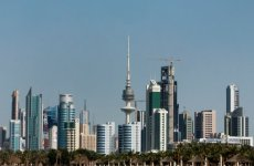 Kuwait's KIPCO Picks Banks Ahead Of Potential Dollar Bond Issue
