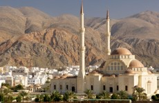 Oman's Electricity Holding Co Picks Advisers, Plans $2.1bn Fundraising