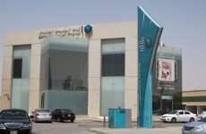 Saudi Developer ACWA Confirms Fransi As IPO Adviser