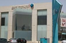 Banque Saudi Fransi Q1 Net Drops 13.3%