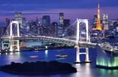 Qatar Airways Starts Tokyo Haneda Flights