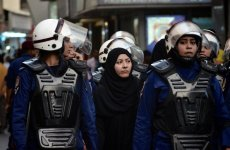 Bahrain Detention Centre Riot Leaves 40 Hurt