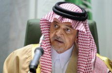 Saud al-Faisal, Saudi foreign minister for 40 years, dies