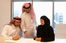 Huge Gap Of Women Leaders In The Middle East – Mercer