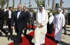 Emir Of Qatar Makes Historic Gaza Visit
