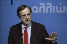 Greek PM To Visit Qatar For Investment Talks